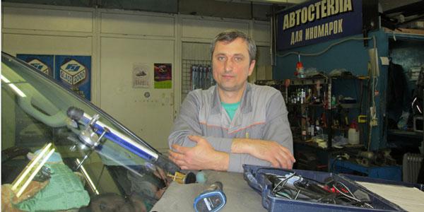 Обучиться ремонту сколов и трещин на лобовом стекле в Москве